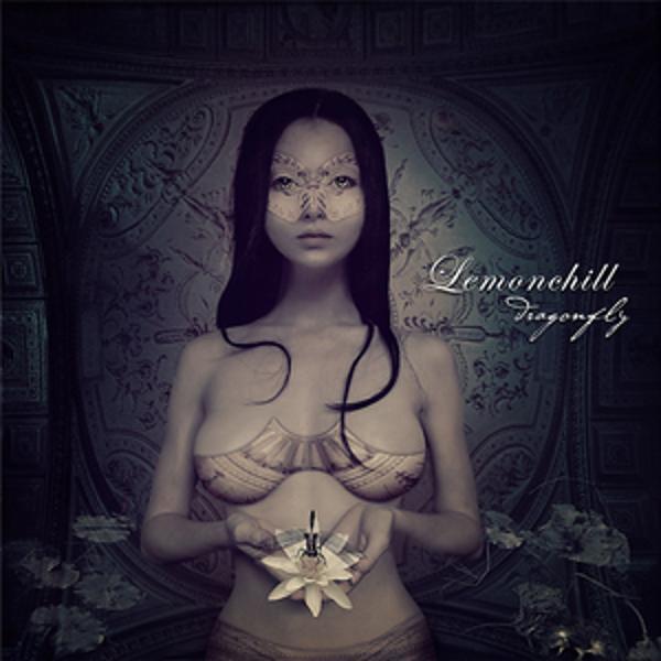 Музыка от Lemonchill в формате mp3
