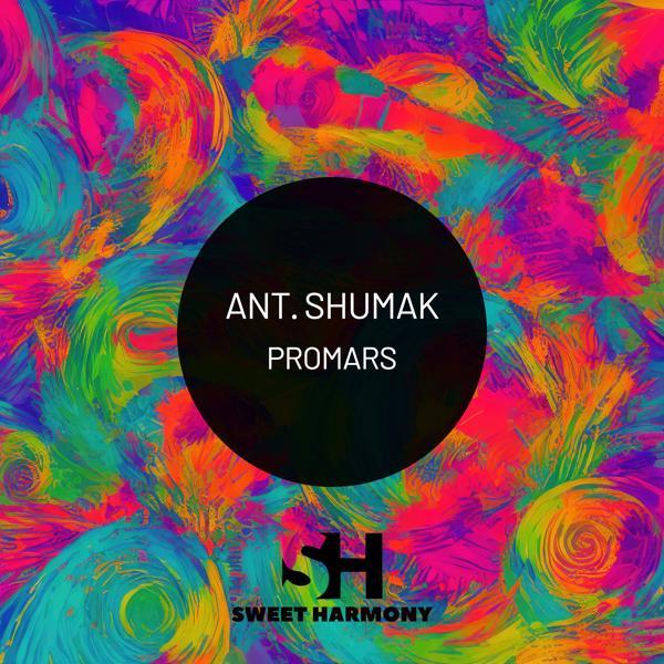 Музыка от Ant. Shumak в формате mp3