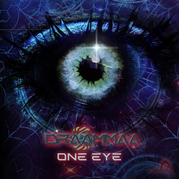 Музыка от Draammaa в формате mp3