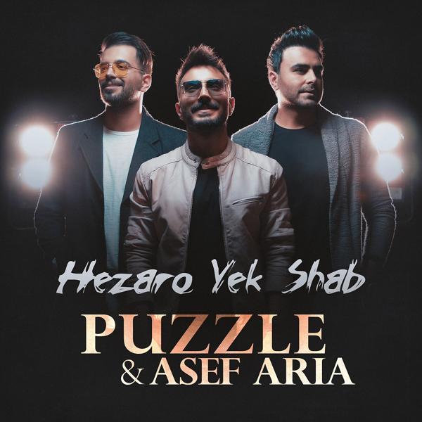 Музыка от Asef Aria в формате mp3