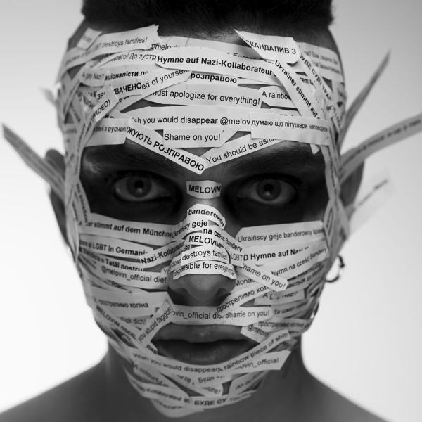 Музыка от MELOVIN в формате mp3