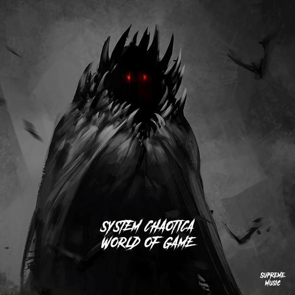 Музыка от System Chaotica в формате mp3
