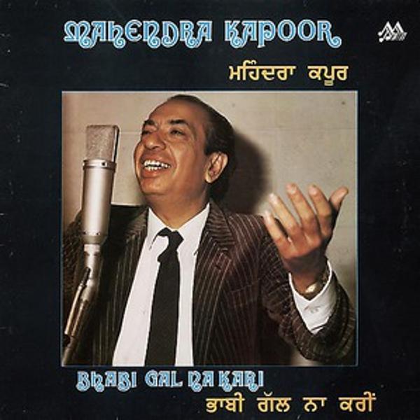 Музыка от Mahendra Kapoor в формате mp3