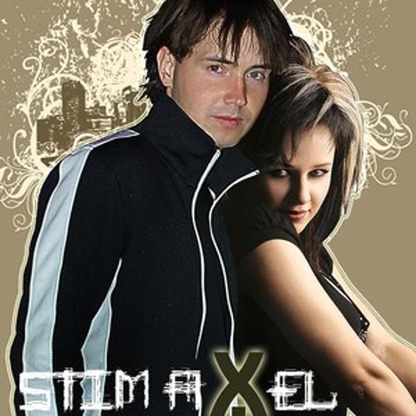 Музыка от Stim Axel в формате mp3