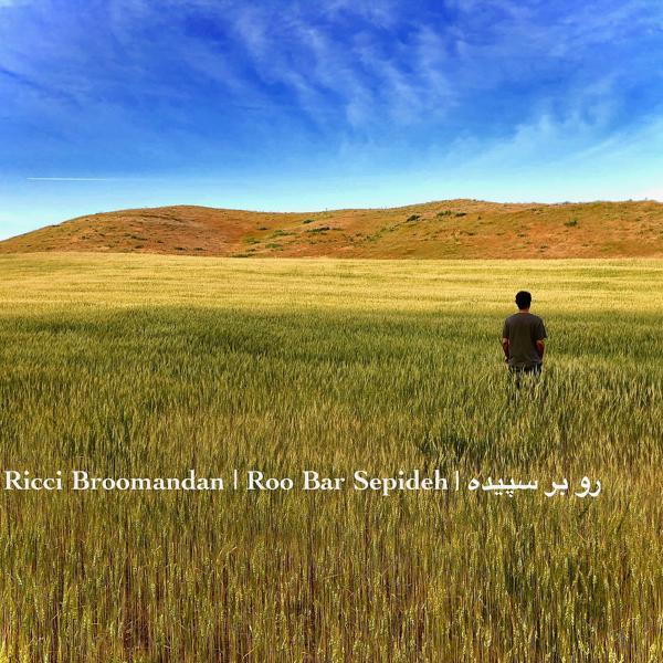 Альбом: Roo Bar Sepideh