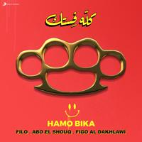 Hamo Bika - Kolo Festek