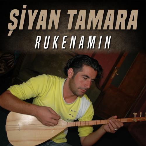 Şiyan Tamara - Koçber  (2019)