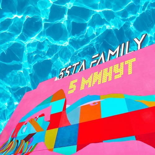 5sta Family - 5 минут  (2020)