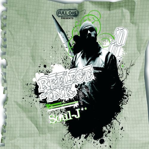 Soul-j - Bride of frankenstein  (2006)
