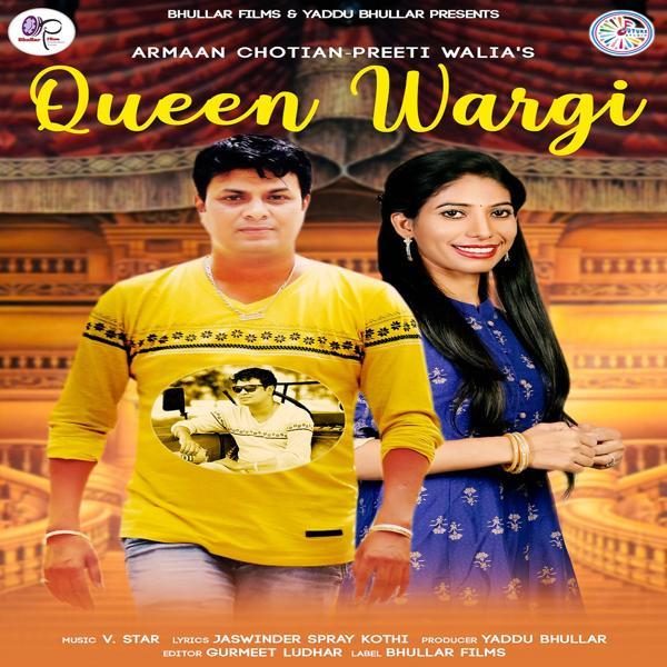 Альбом: Queen Wargi