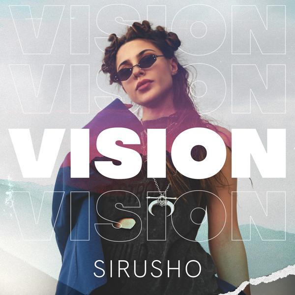 Альбом: Vision