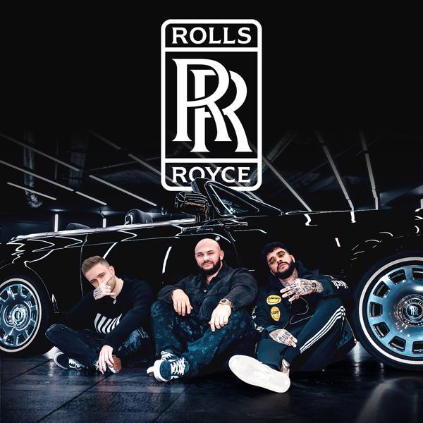 Альбом: Rolls Royce