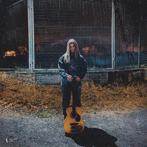 просто Лера - Холодный дождь  (2020)