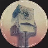 Gabriel Wnz - Kahiri (SGARRA Remix)
