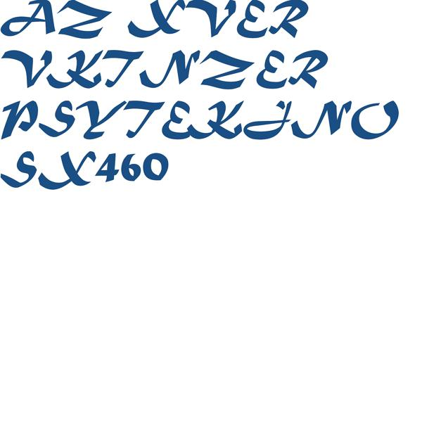 Альбом: PSYTEKNO SX460