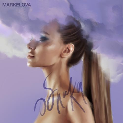 Вокруг облака | MARKELOVA - Облака