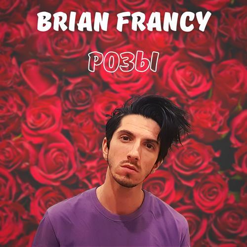 Brian Francy - Розы  (2020)