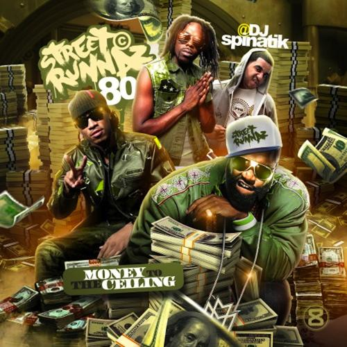 Rick Ross, Cuzzy Capone, Nipesy Hustle - The Weather  (2014)