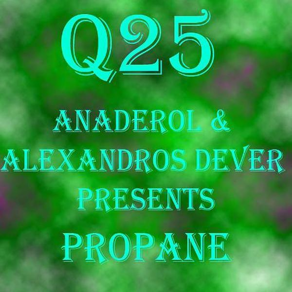 Альбом: Propane EP