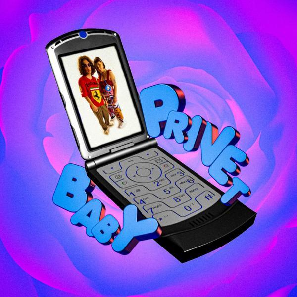 Альбом: Privet baby