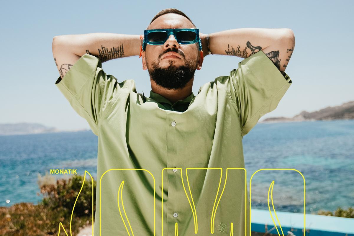 Зажигать/JoMo (Arsène Laurent Remix)