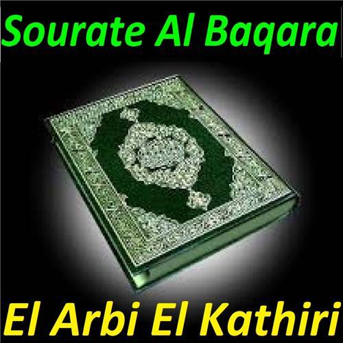 El Arbi El Kathiri - Sourate Al Baqara, Pt. 2  (2014)