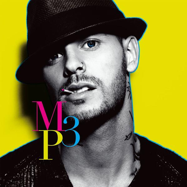 Альбом: MP3