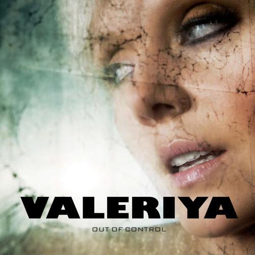 Валерия - I Know  (2015)