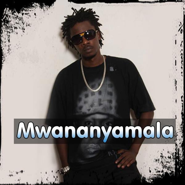 Альбом: Mwananyamala