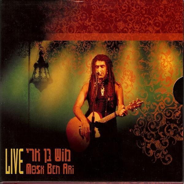 Альбом: Live