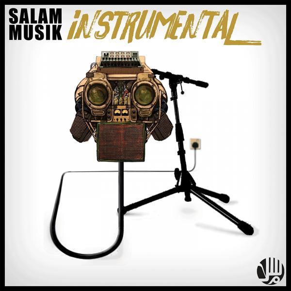 Альбом: Salammusik