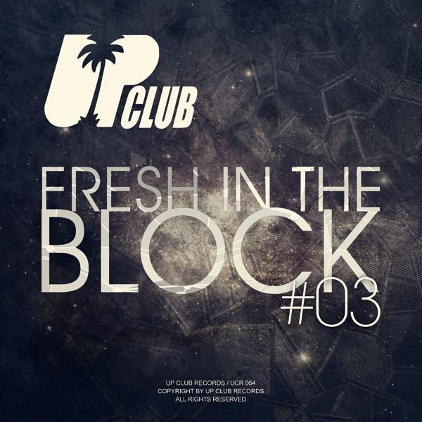 Альбом: Fresh In The Block, Vol. 03