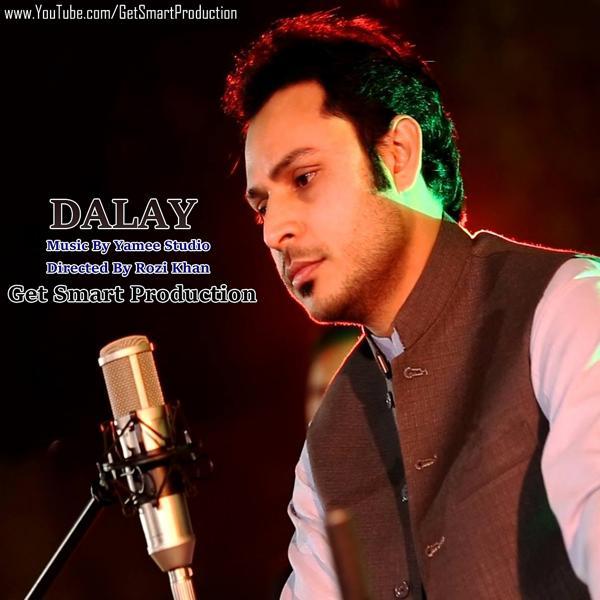 Альбом: Dalay