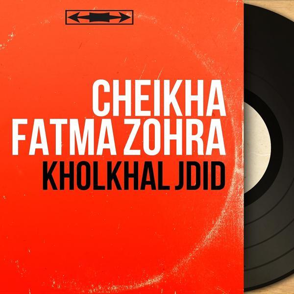 Альбом: Kholkhal Jdid
