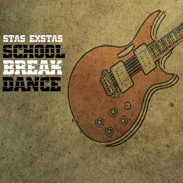 Альбом: School Break Dance