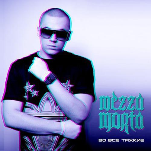 Mezza Morta, Словетский - 13  (2010)