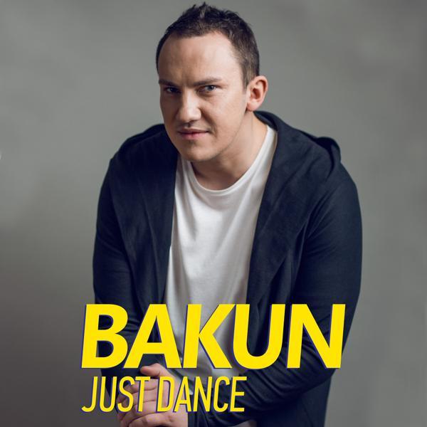 Альбом: Just Dance