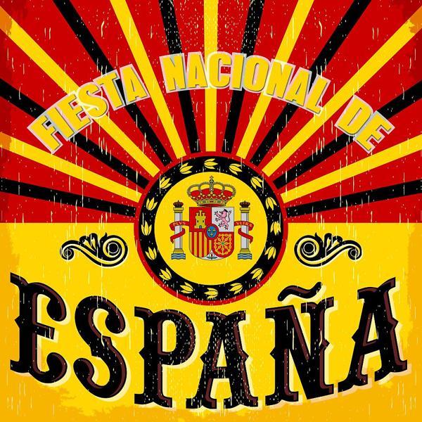 Альбом: Fiesta Nacional de España