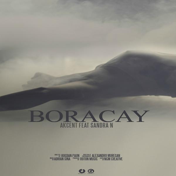 Альбом: Boracay