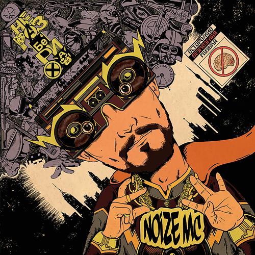 Noize MC, 7000$ - Тёмную сторону силы  (2013)
