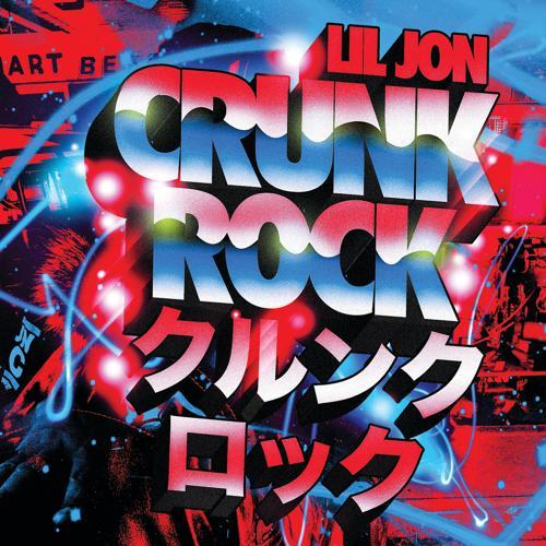 Lil Jon, Soulja Boy - G Walk (Album Version (Edited))  (2010)