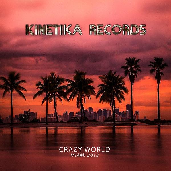 Альбом: Crazy World: Miami 2018