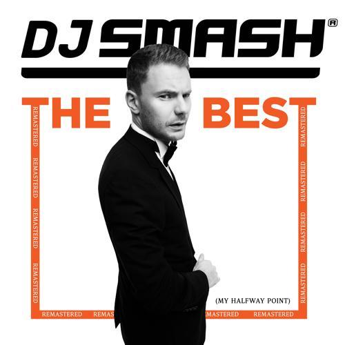 DJ Smash feat. Моя Мишель - Тёмные аллеи [Remastered]  (2018)