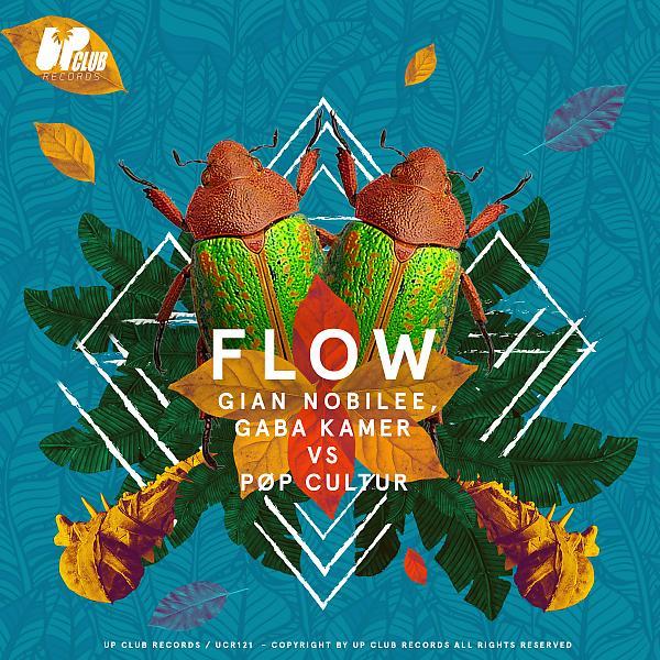 Альбом: Flow