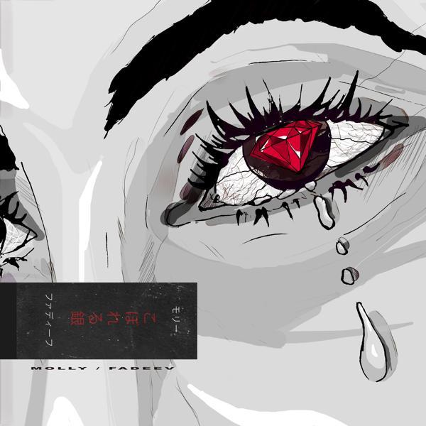 Альбом: Рассыпая серебро
