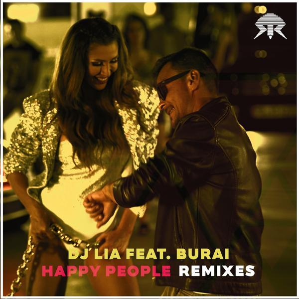 Альбом: Happy People