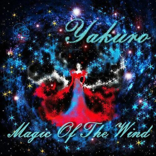 Yakuro - Magic Of The Wind  (2017)