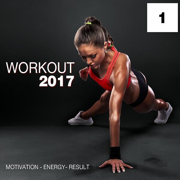 Альбом: Workout 2017, Vol. 1