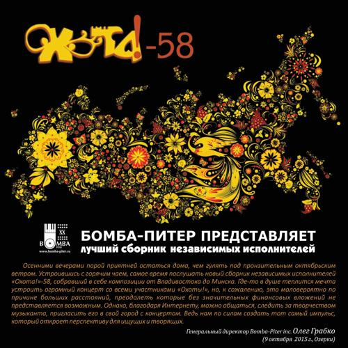 Группировка Беловежская Пуща - Ня мае сэнсу  (2016)