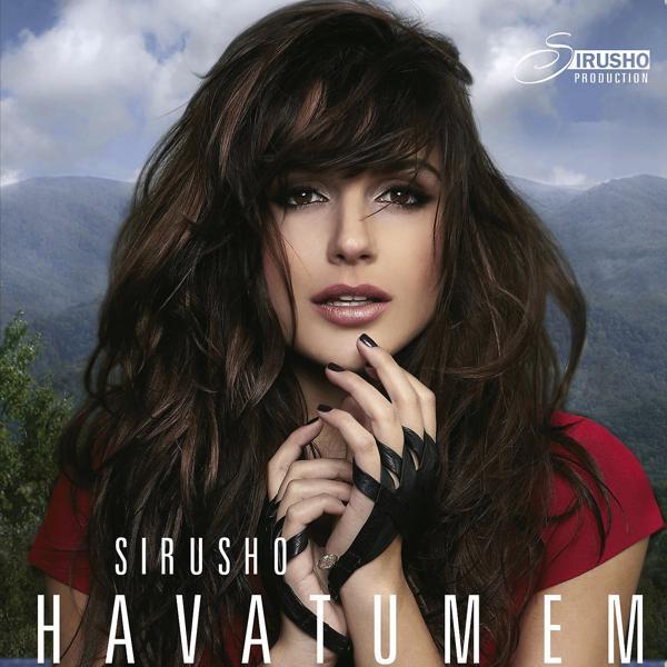 Альбом: Havatum Em